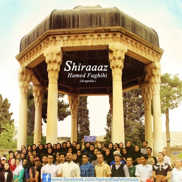 آهنگ شیراز از حامد فقیهی