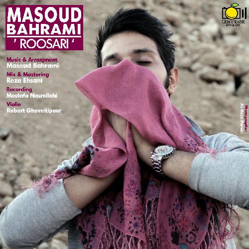 آهنگ روسری با صدای مسعود بهرامی